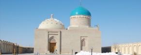 Seyyid Emir Külal [k.s.a]