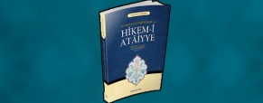 Hikemi Ataiyye