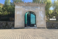 Nurşin Markat Kapısı